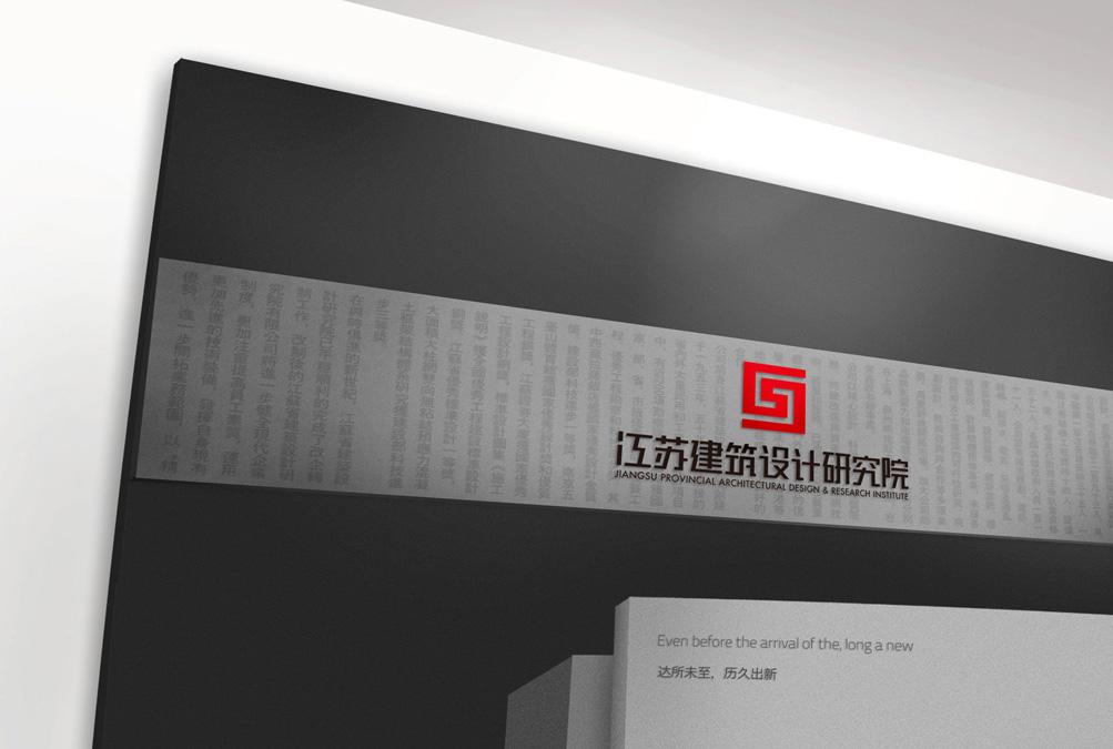南京市政設計院